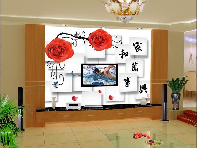 3d客厅电视背景墙模板下载(图片编号:11595395)