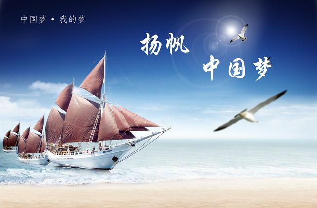 2014梦想起航我的中国梦展板模板下载 2014梦想起航我的中国梦展板