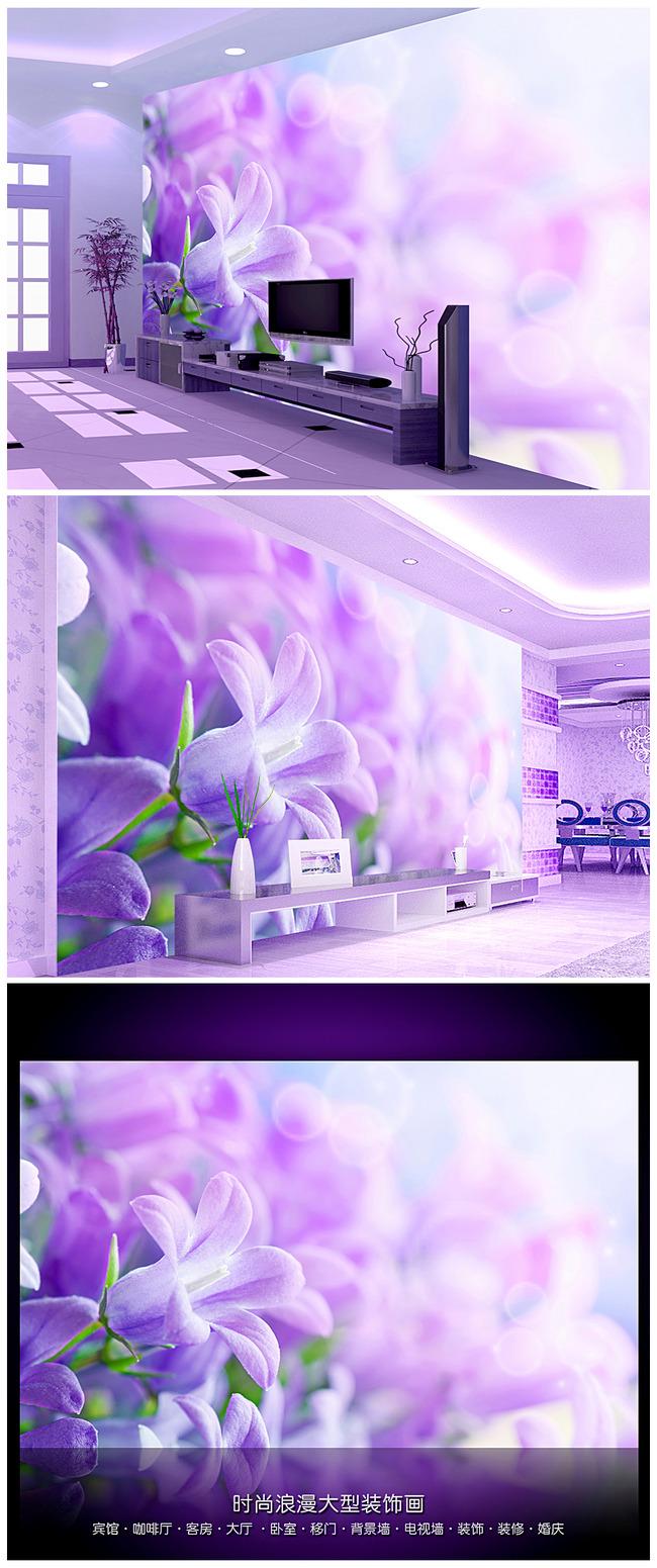 倒影 背景墙 电视墙 形象墙 欧式风格 米素 简约 淡雅 紫色 水中花