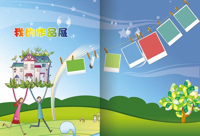 致童年儿童成长手册成长画册卡通背景设计模板下载