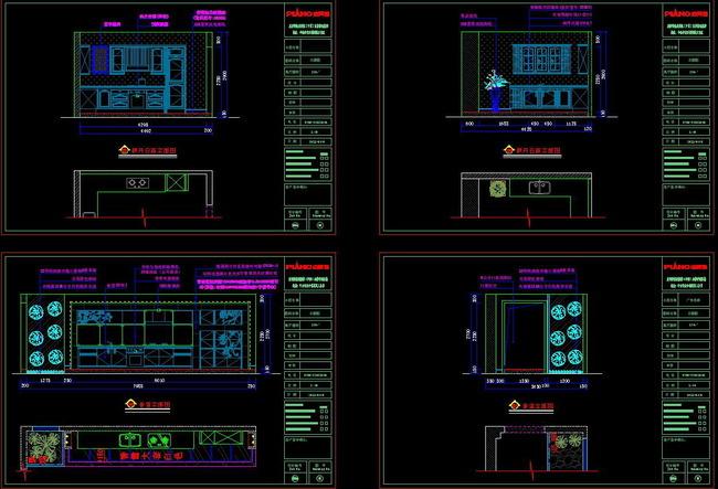 整套橱柜专卖店全套的CAD设计图纸模板下载 11609508 其他CAD图