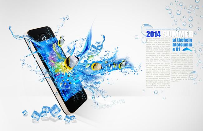 手机海报模板下载(图片编号:11610243)_海报设计 夏日