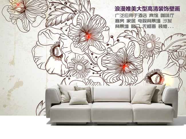 手绘花朵电视背景墙模板下载(图片编号:11613312)