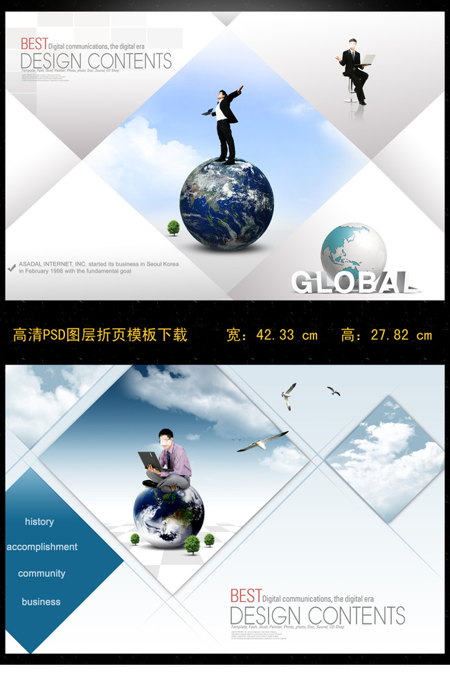 企业文化创意展板海报设计素材模板下载(图片编号:)