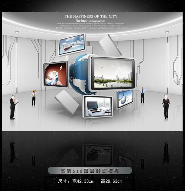企业文化创意展板海报设计素材
