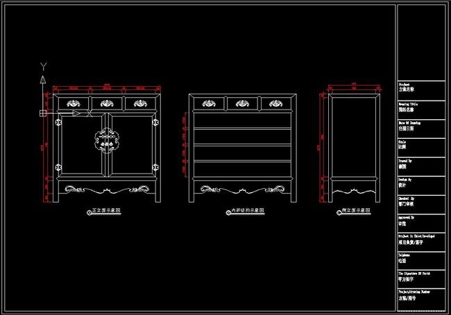 cad图库 家具设计图 柜子图纸 > 三抽鞋柜  下一张> [版权