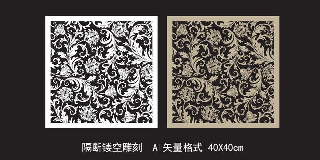 欧式镂空雕刻图案模板下载(图片编号:11618306)