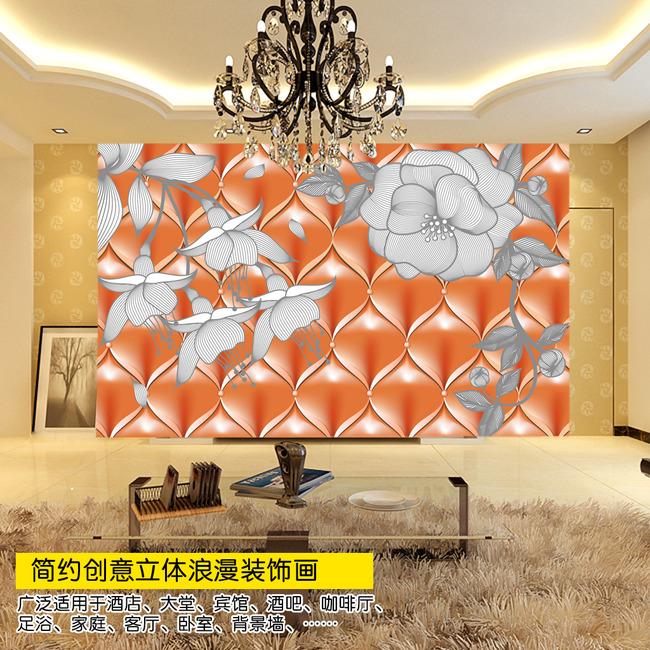 3d立体软包手绘玫瑰花背景墙