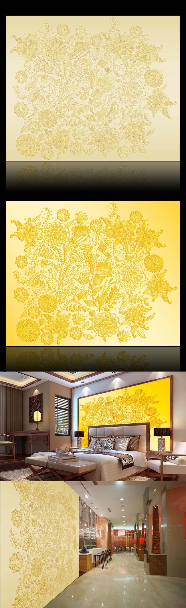 金色玉石古典花纹立体雕刻背景墙