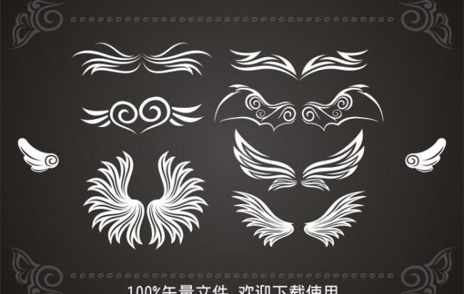 素材 翅膀/翅膀素材图片