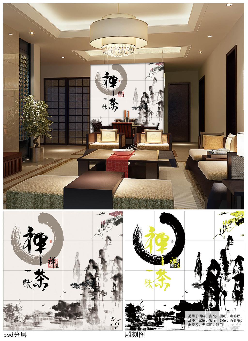禅意中式西式电视背景墙