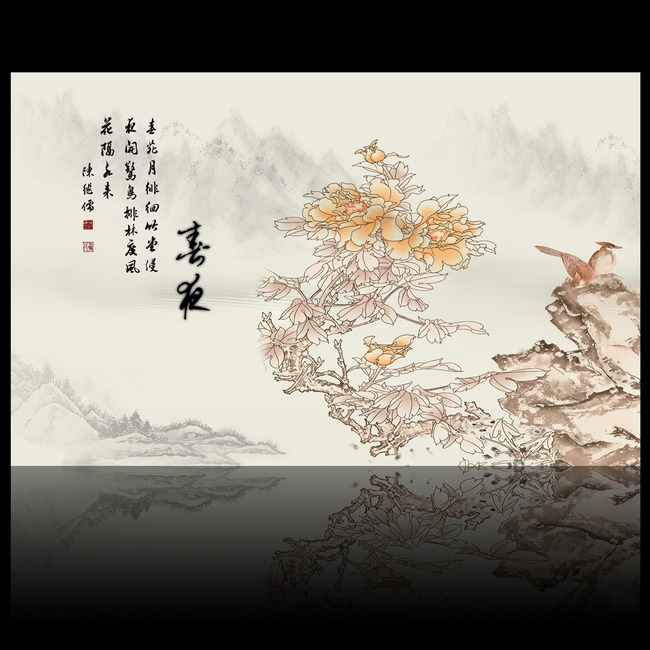 沙发背景 富贵 手绘牡丹 山水 花鸟 工笔 唯美 意境 喜鹊 古典 国画
