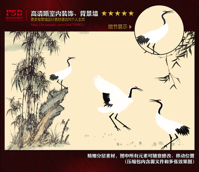 古典水墨竹子背景墙装饰画模板下载(图片编号:)图片