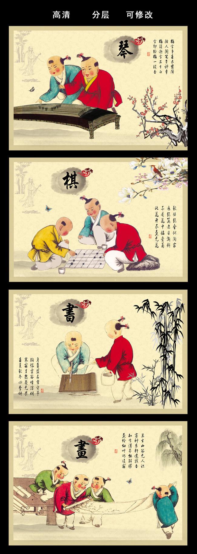 琴棋书画中国风psd校园文化展板图片