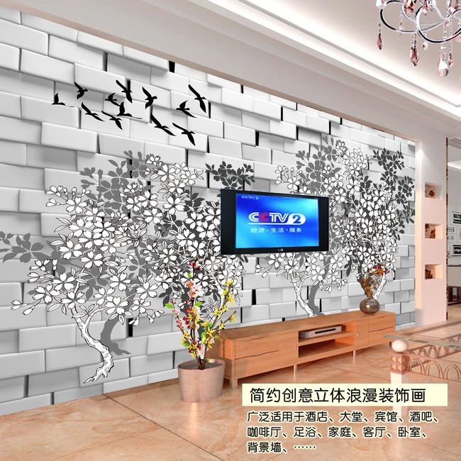 3d立体砖墙手绘唯美树背景墙装饰画