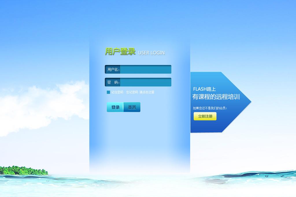 模板下载 后台管理系统登录界面图片下载 企业管理登录界面 用户登录