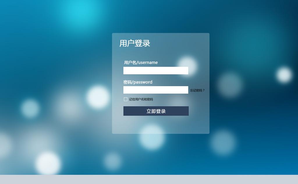 后台管理系统登录界面模板下载(图片编号:11641772)