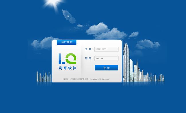 后台管理系统登录界面模板下载 后台管理系统登录界面图片下载 后台