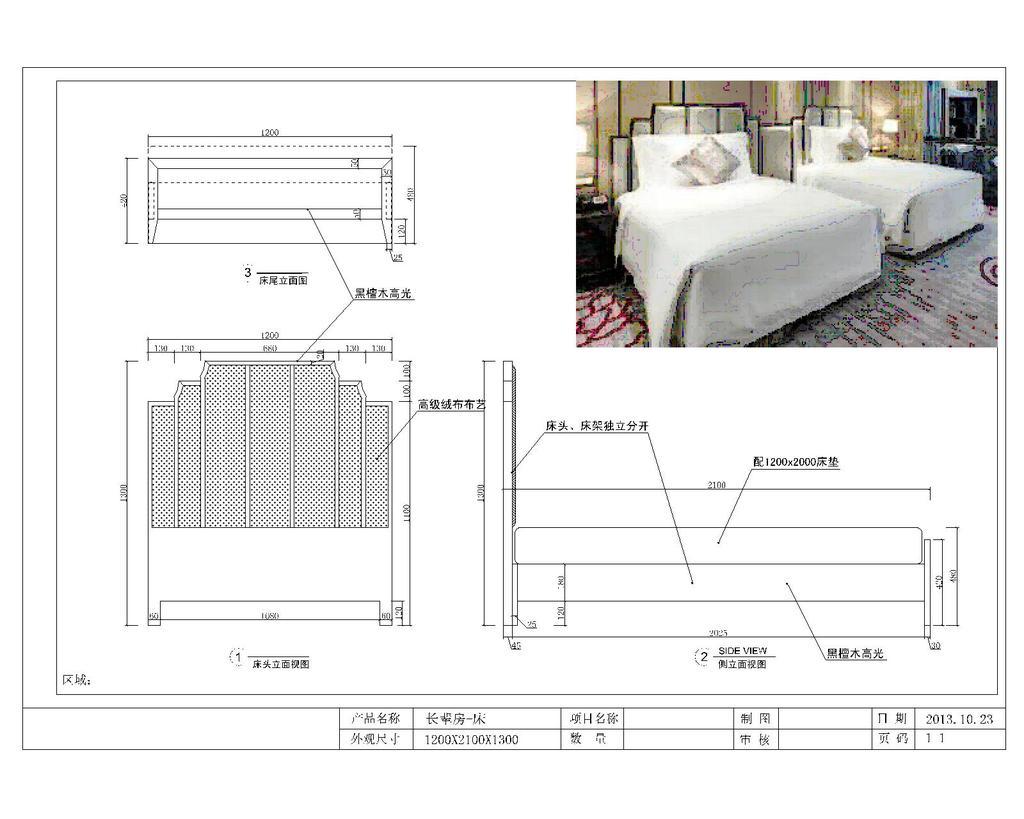 家具图纸 欧美家具 家具平面图 家具设计 家具设计图纸 家具结构图纸