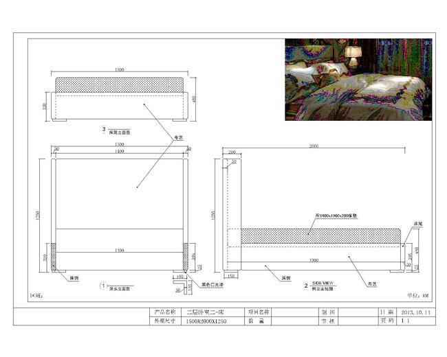 床设计图图片