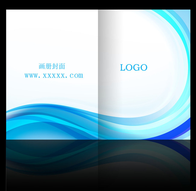 蓝色科技曲线画册封面设计模板下载(图片编号:)图片