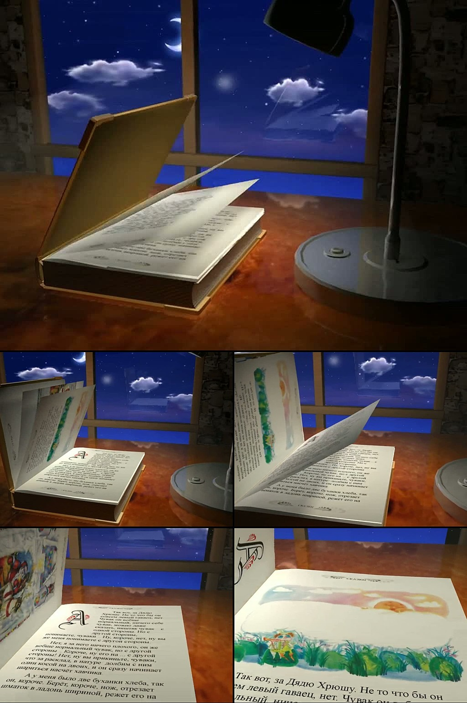 高清卡通书本翻开翻页视频