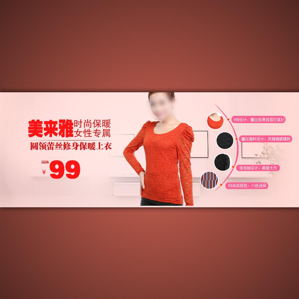 淘宝店铺女装宣传广告模板设计 淘宝素材 天猫商城 淘宝网店女装全屏