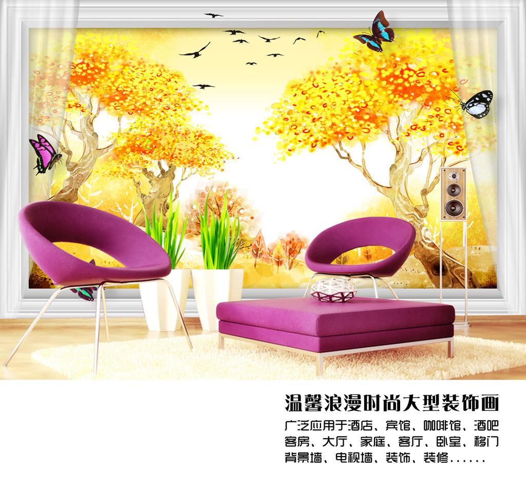 背景墙 电视 门窗/[版权图片]3D门窗电视背景墙装饰画