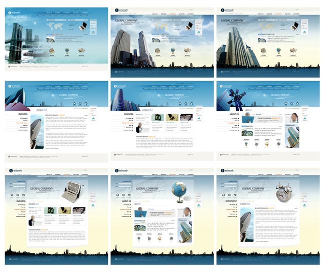 电子商务网站模板模板下载