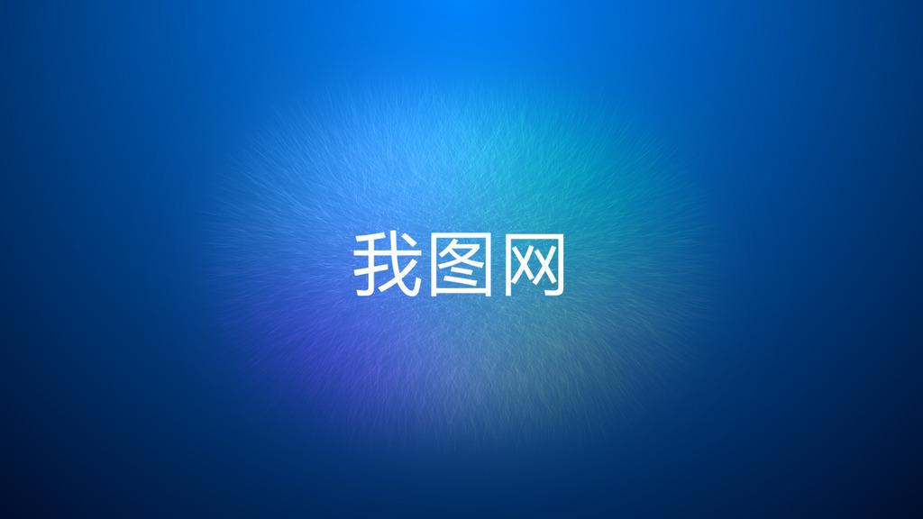 高端蓝色文字开场粒子ae模板企业包装模板下载