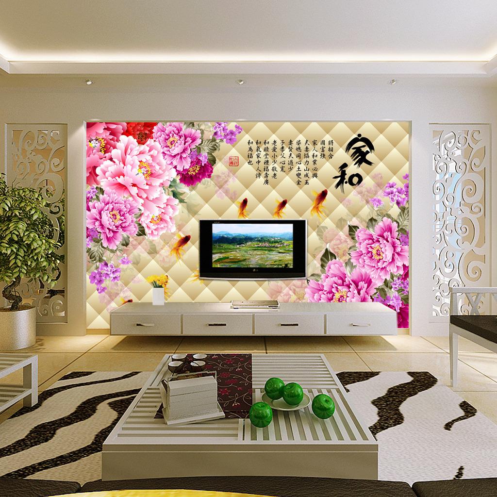 3d立体牡丹电视背景墙壁画壁纸
