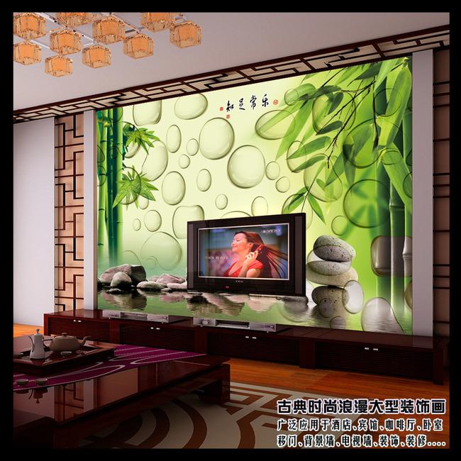 客厅背景墙卧室背景墙 竹子石头 鹅裸石 装饰画背景 影视墙背景 3d