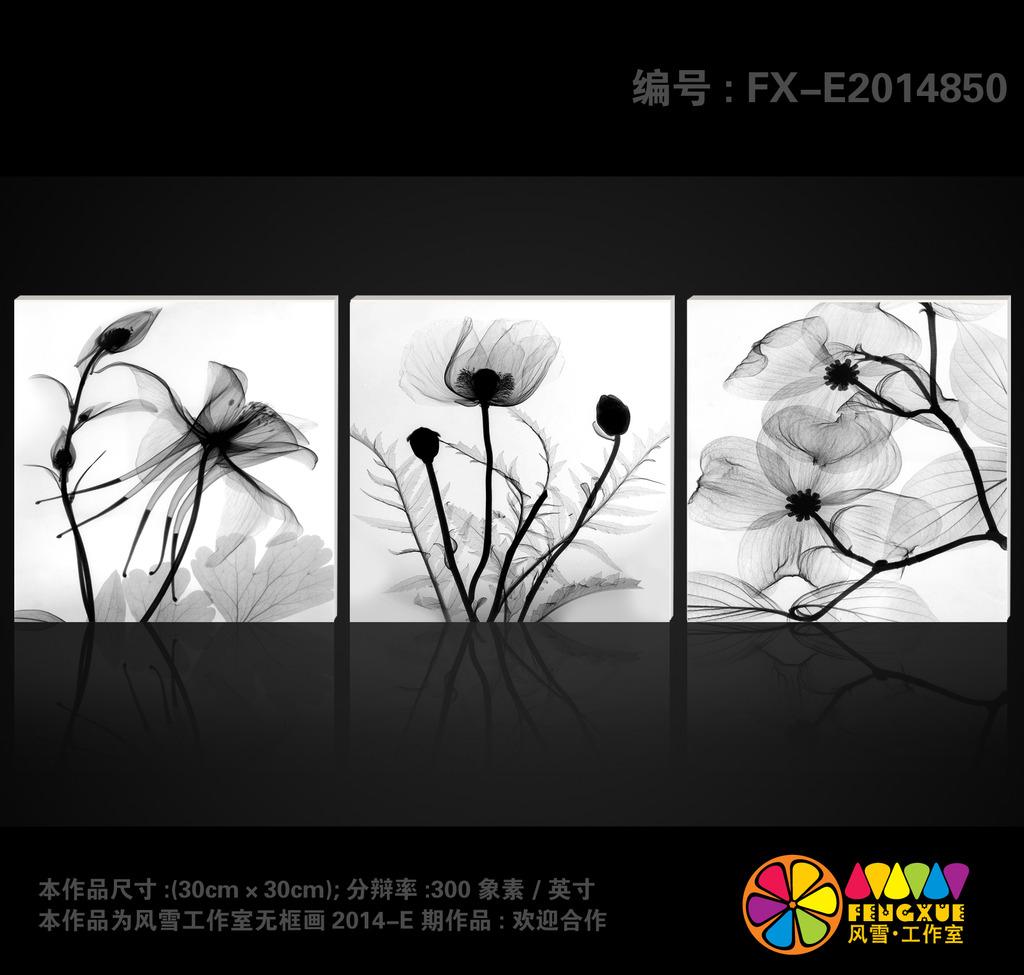 3d立体手绘简约花朵背景墙装饰画模板下载(图片编号:)