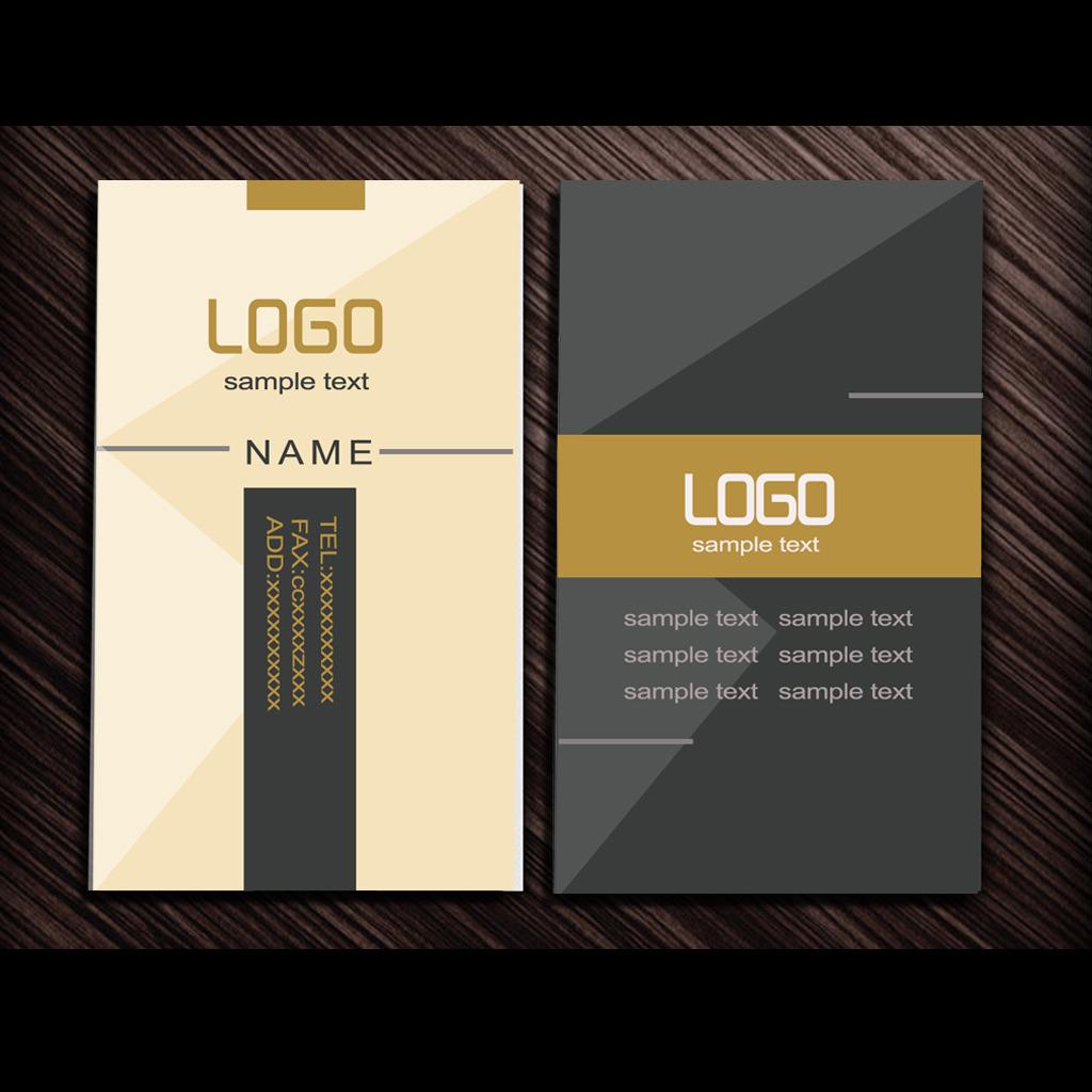 广告公司企业名片设计