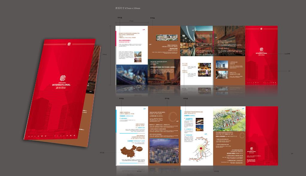 五折页设计模板下载 五折页设计图片下载 五折页设计