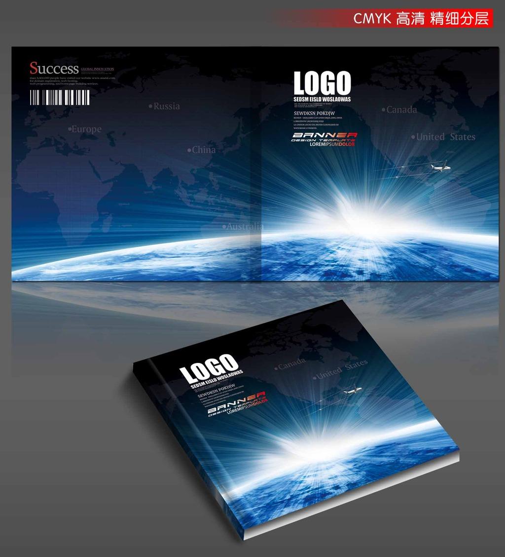 图册      画册背景 科技 现代 环保 科技封面 封面设计 杂志封面