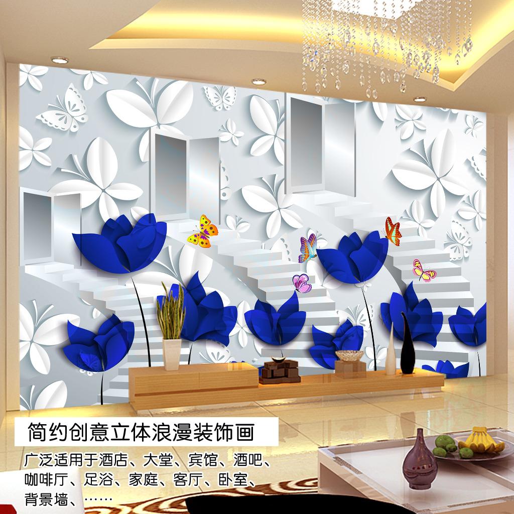 背景墙|装饰画 电视背景墙 手绘电视背景墙 > 立体楼梯蝴蝶花朵背景墙