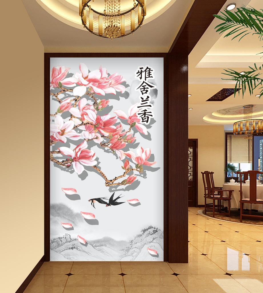 中式雅舍兰香玄关过道背景墙图片