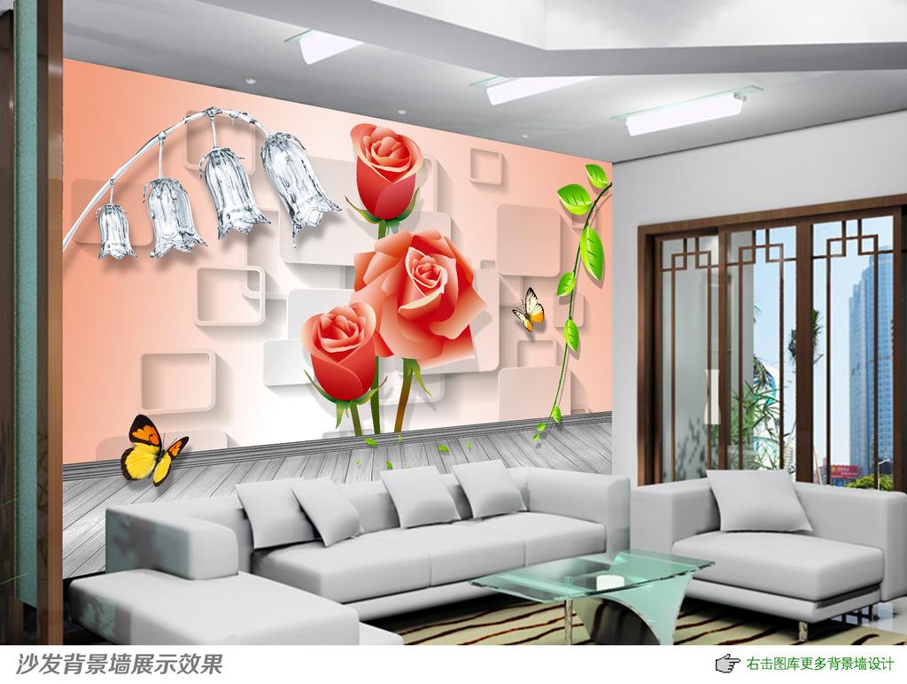 室内立体墙面手绘