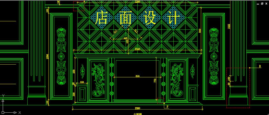 2014(整木家居)豪华店面背景设计