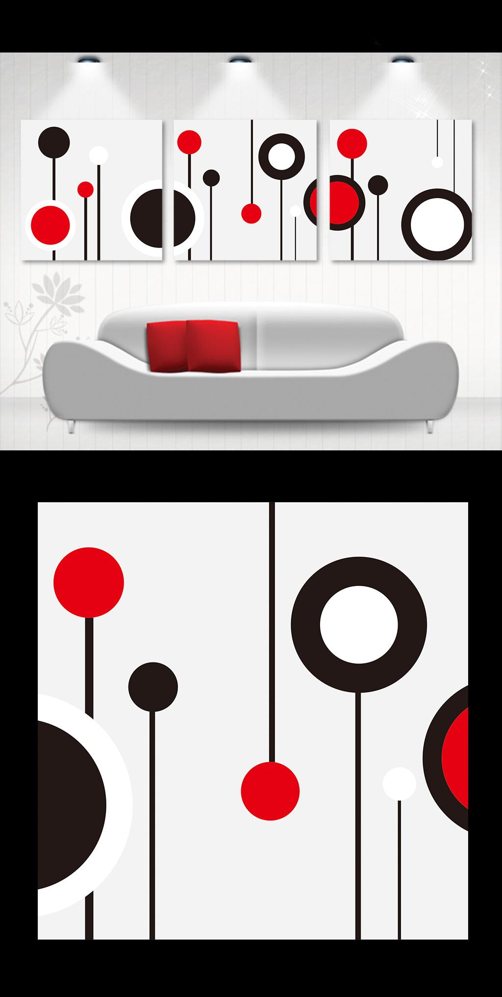 室内装饰点线面创意组合三联无框画