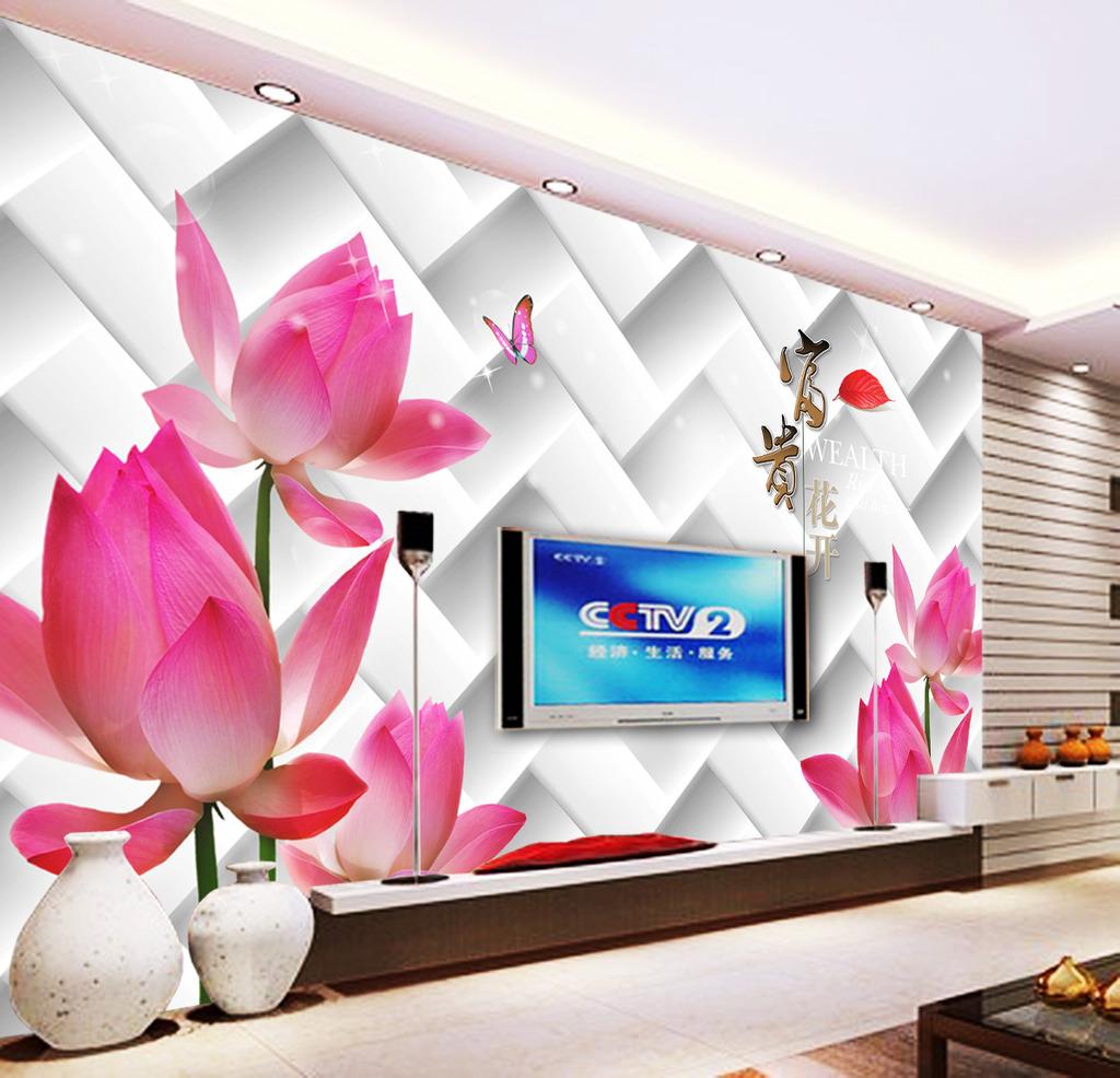背景墙 电视 荷花/梦幻荷花3D电视背景墙