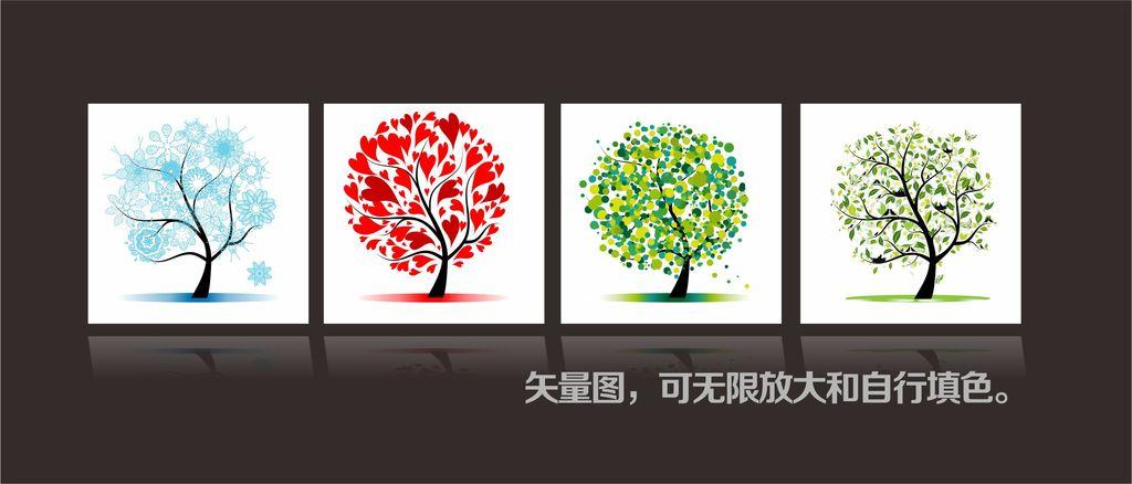 春夏秋冬无框画图片下载 室内挂画 装饰画 创意树 树型 无框画设计图片