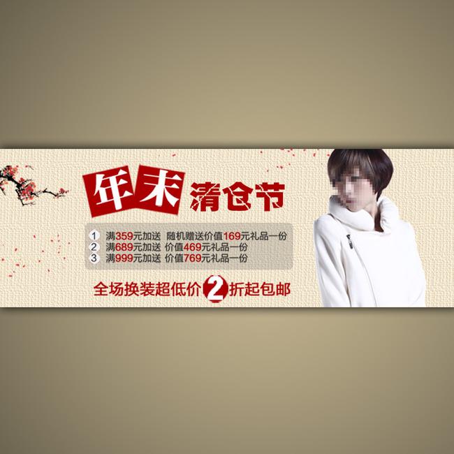 淘宝网官方旗舰店_淘宝网店女装宣传广告装修模板 淘宝天猫全屏首页女装促销海报模板
