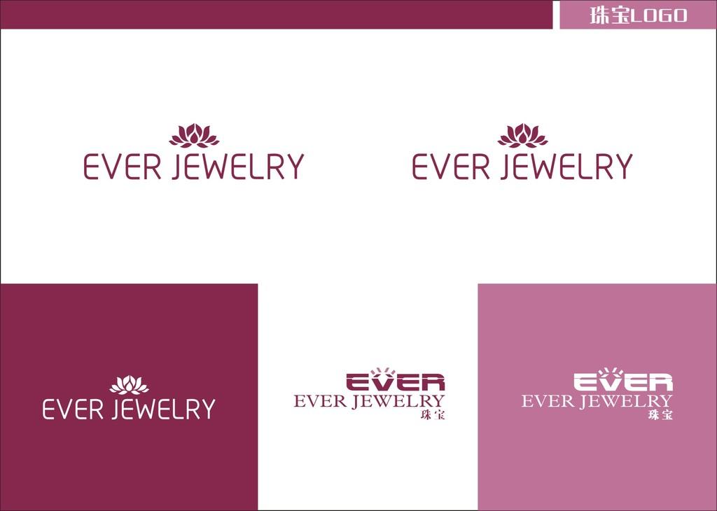 珠宝行业标志设计图片下载 珠宝行业标志设计 logo设计 商标设计图片
