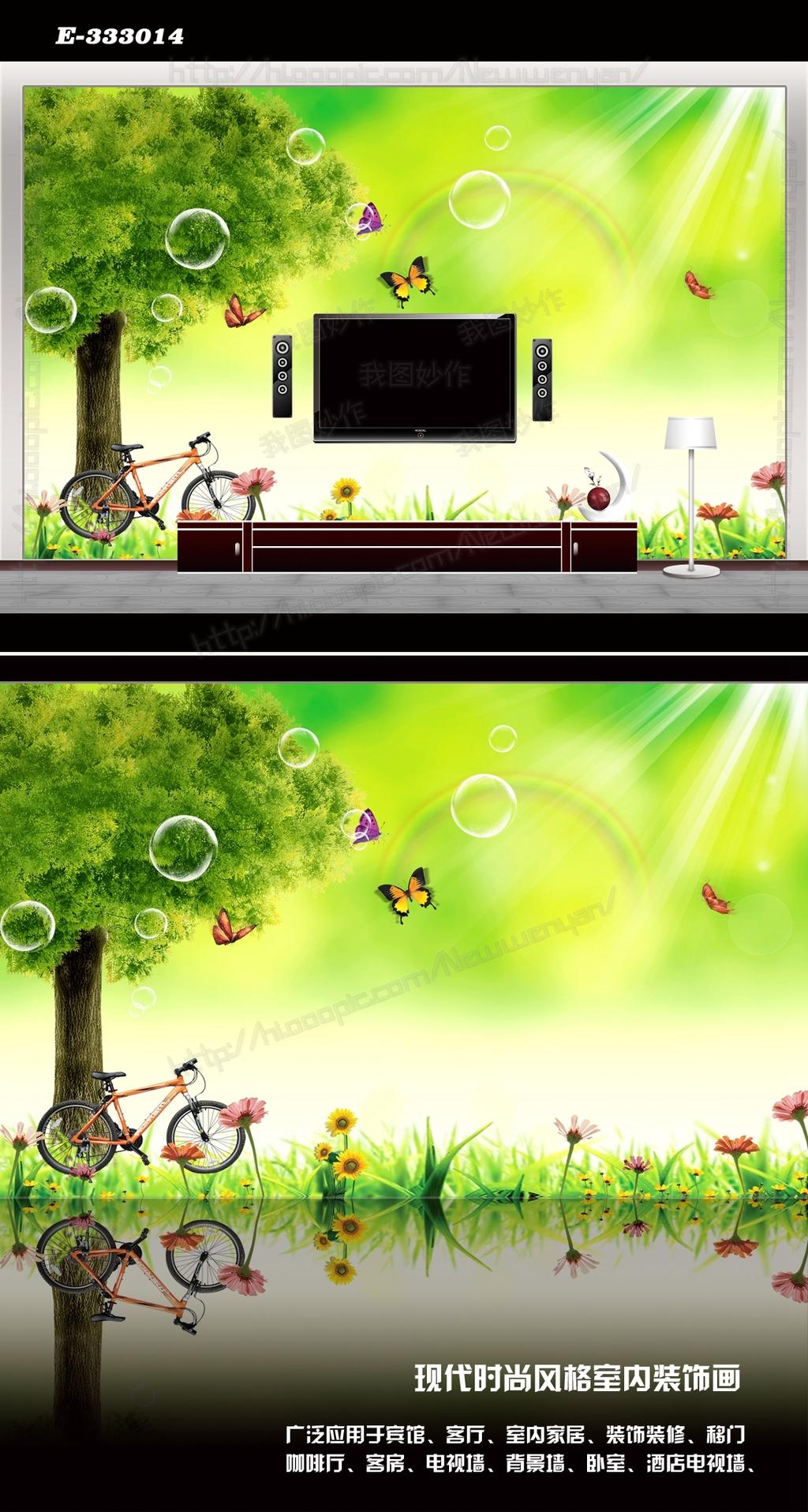 风景 背景墙/绿色时尚浪漫春天风景电视背景墙