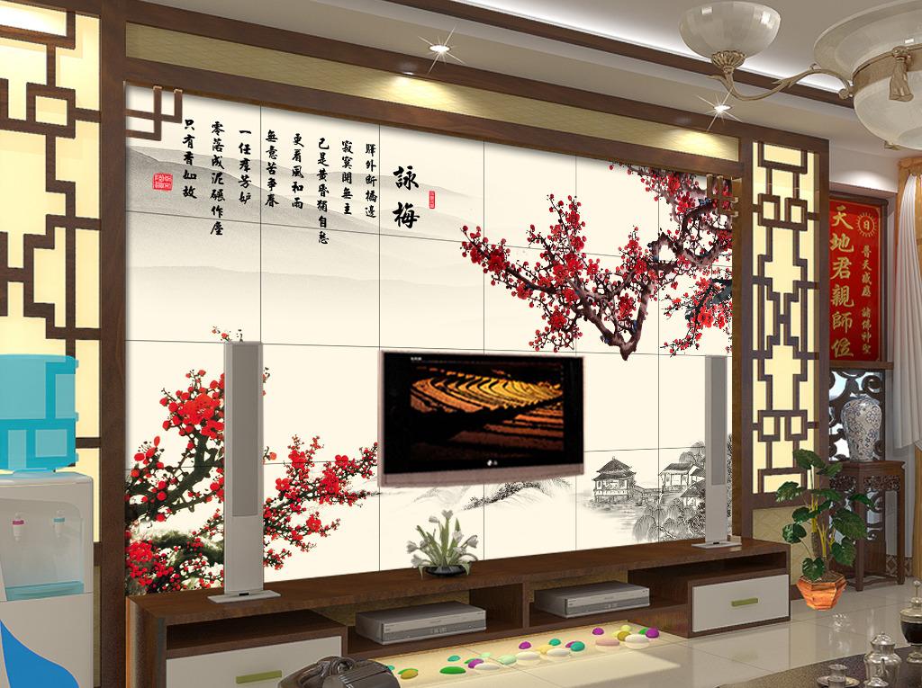 装饰画 中式 瓷砖背景墙