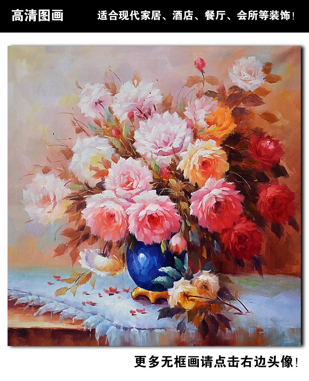 印象油画花卉