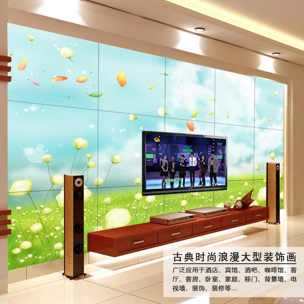 卡通花草客厅电视背景墙装饰画