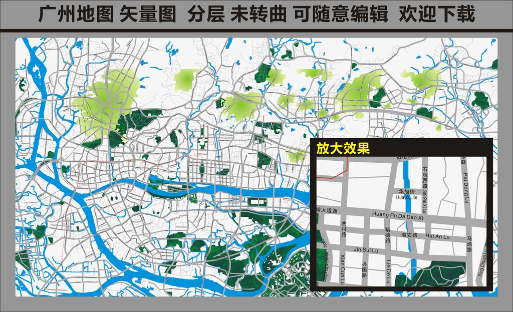 广州地图图片下载 广州市地图 广州地图 广州市 矢量地图 广州 高清地